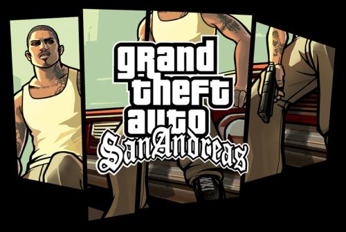 Скриншот из GTA San Andreas